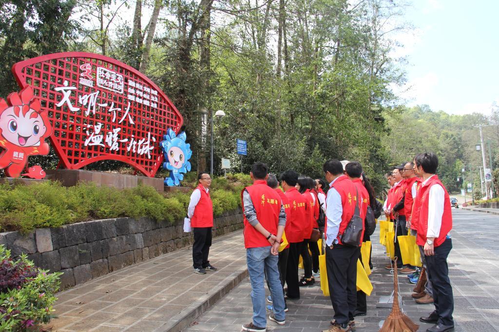 腾冲市纪委开展创建全国文明城市志愿者服务活动